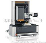 FISCHERSCOPE ® ST 200自动化划痕测试仪