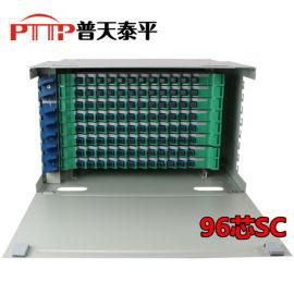 96芯光纤配线架(ODF熔配一体化单元箱)