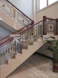 铝板雕刻护栏酒店别墅楼梯护栏装饰
