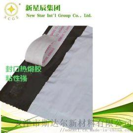 白色共挤膜袋环保快递袋可印刷包装袋