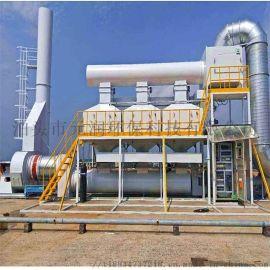 邢台工业废气处理 催化燃烧空气净化器
