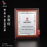 广州个人荣誉奖牌定做  抗疫天使留念奖牌