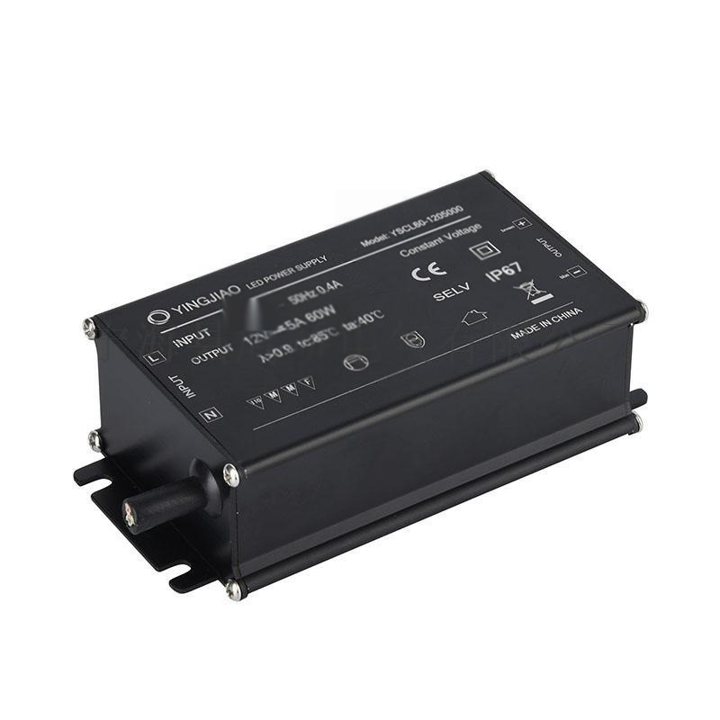開關電源 12V5A室外防水穩壓LED電源照明燈飾