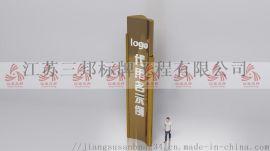 江苏宣传栏厂家直销学校宣传栏、宣传牌