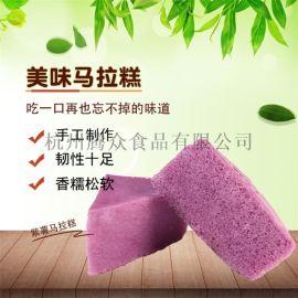 紫薯糕粗粮优质速冻品牌