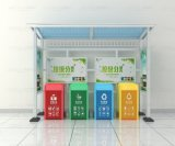 加厚型環保帶雨棚垃圾分類亭工藝精湛