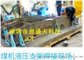 大型焊接工装夹具厂家