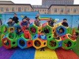 十六件幼儿园碳化攀登架