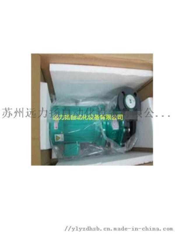 世界化工耐腐蚀磁力泵YD-41VK-BK26