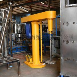 佛山勒流直供液压分散机 水性涂料搅拌机 防爆分散机