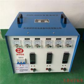 ZWK-60KW智能温控仪