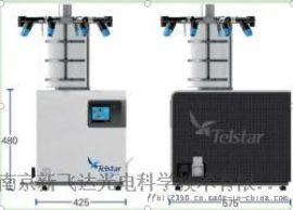 进口冷冻干燥机,进口冻干机