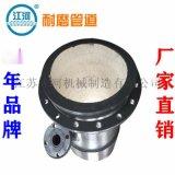 陶瓷管,石灰陶瓷複合耐磨管,自蔓延陶瓷複合管廠家