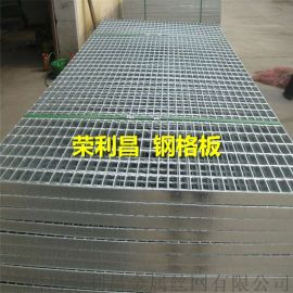 四川荣利昌供应成都钢格栅板、镀锌钢格板,平台钢格板
