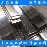 四川不锈钢扁钢厂家,光面201不锈钢扁钢现货