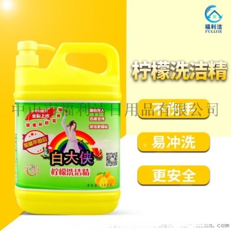 白大俠檸檬洗潔精1.8KGS實惠裝