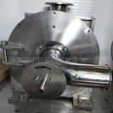 厂家供应液氮速动设备