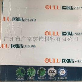 欧陆金属铝天花供应消防室吸音微孔铝扣板