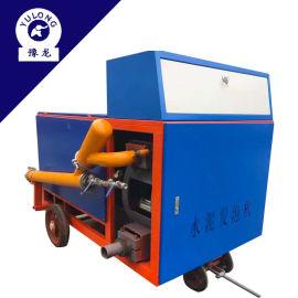 混凝土水泥发泡机原理图解制造厂家 泡沫水泥发泡机