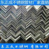 福建不锈钢工业角钢现货,工业304不锈钢角钢