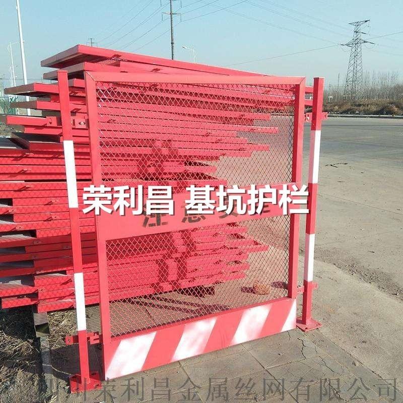 基坑护栏,成都临时基坑护栏,四川基坑护栏厂家