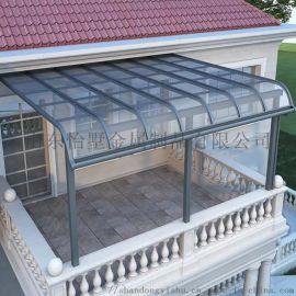 怡墅铝合金雨棚/遮阳棚/遮阳雨棚
