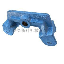 拖車鑄鋼雙翹板 板簧連接器 車軸減震懸掛配件
