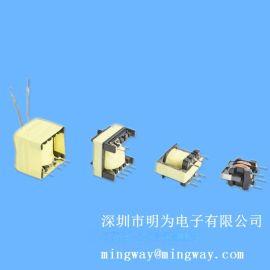 EE-19高频变压器 AC电压变AC电压电源变压器