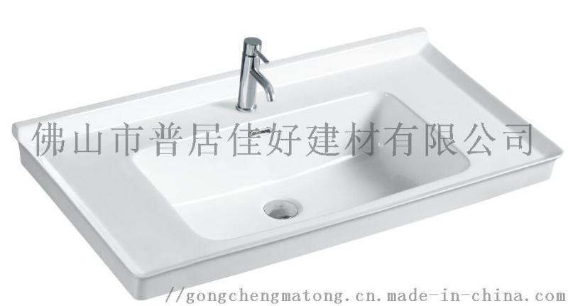 佛山浴室柜专用中边盆