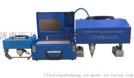 便携式电动打码机,适用于金属工件