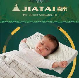 泰国进口纯天然胶婴幼儿乳胶枕