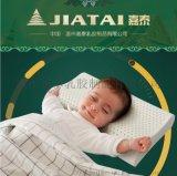 泰國進口純天然膠嬰幼兒乳膠枕