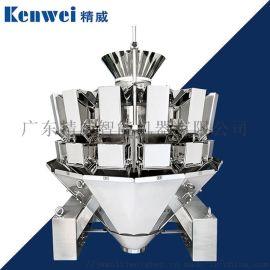 茶叶谷物全自动高精度秤 定量多头称重出料分装机