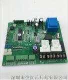 红门四线通用控制板 电动伸缩门控制器