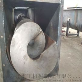 螺旋水平输送机 电动螺旋提升机厂 六九重工 粉末螺
