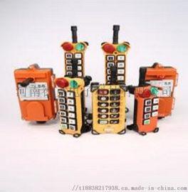 禹鼎F23-A++电动葫芦大手柄8路遥控器