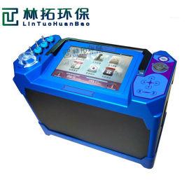 紫外烟气综合分析仪 管道中有害气体成分分析仪