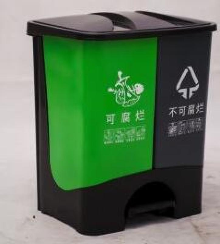 雲浮20L塑料垃圾桶_20升塑料垃圾桶分類廠家
