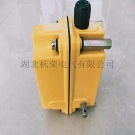 Z4V7H335-112重负荷耐低温限位开关