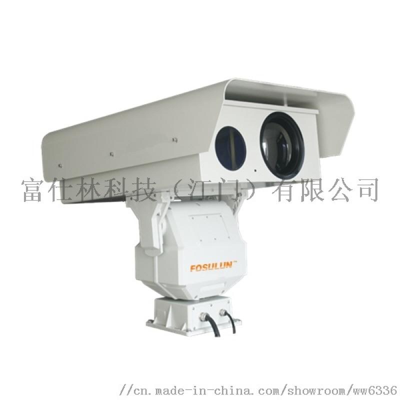 热成像云台摄像机 高清监控距离 重载红外摄像头
