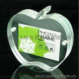 苹果款式相框相架亚克力相框LED迷你相框心型相册