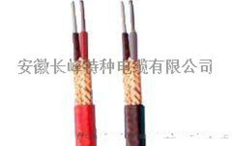 K型热电偶补偿导线KX-GA-VVP
