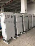 BXMD-10K防爆鋁合金配電箱
