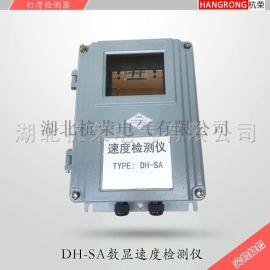ASS-0605-C非接触型一体速度检测器