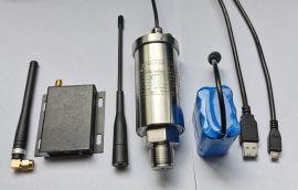 LoRa无线压力传感器433M无线压力变送器
