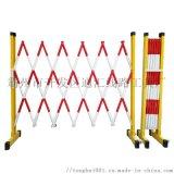 户外防护栏围栏安全绝缘护栏电力施工隔离栏