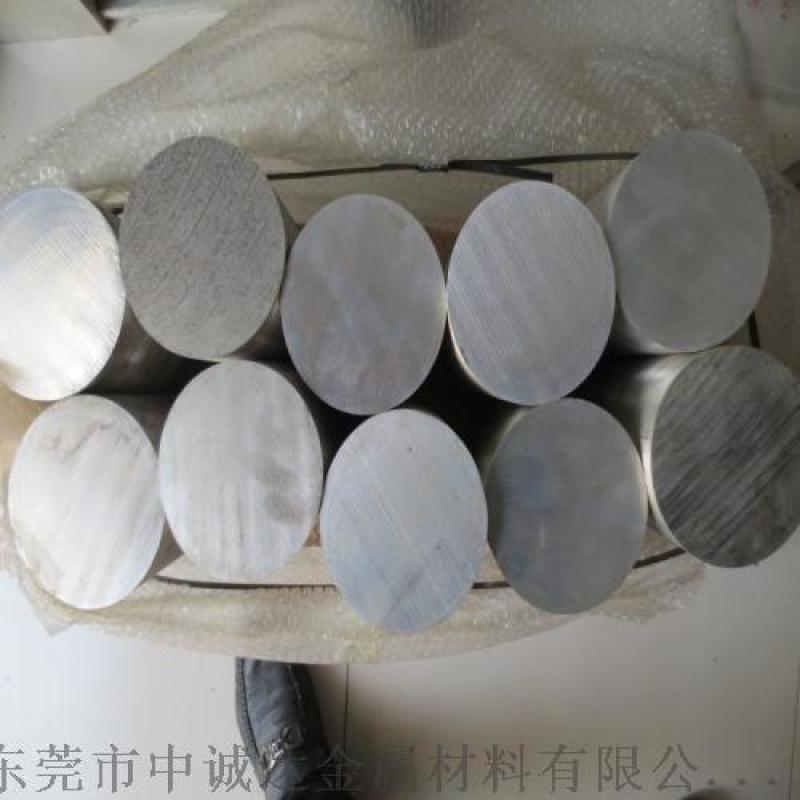 AZ62M镁合金、国标AZ62M镁棒