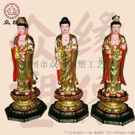 阿弥陀佛 大势至菩萨 观音菩萨佛像 优质树脂雕像