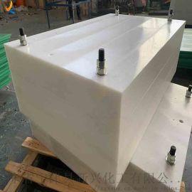 高分子含硼聚乙烯板 防中子屏蔽板生产厂家
