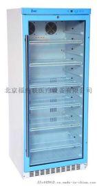 化疗药恒温运输箱